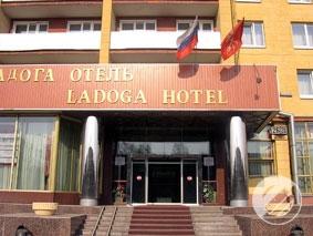 Фотография гостиницы: Ладога-отель