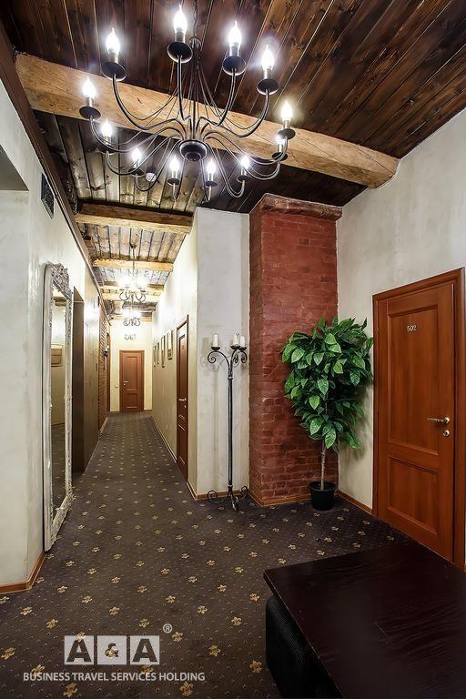 Фотография гостиницы: А-бутик отель