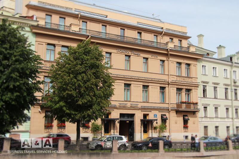 Фотография гостиницы: Домина Санкт-Петербург