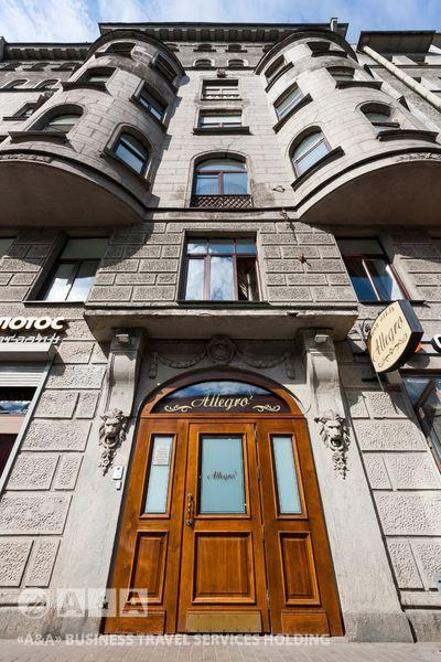 Фотография гостиницы: Аллегро на Лиговском проспекте