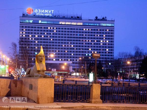 Фотография гостиницы: АЗИМУТ Отель Санкт-Петербург
