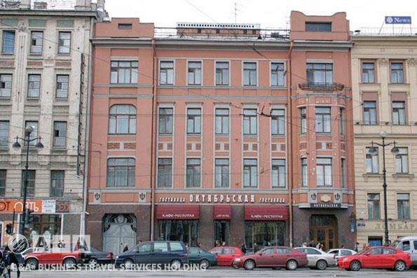 Фотография гостиницы: Октябрьская