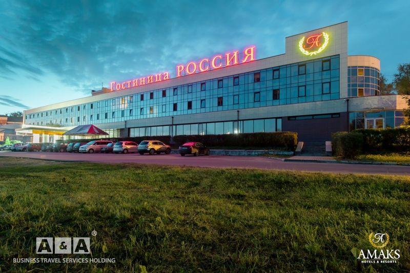 АМАКС Россия