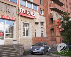 Фотография гостиницы: На Ленинском