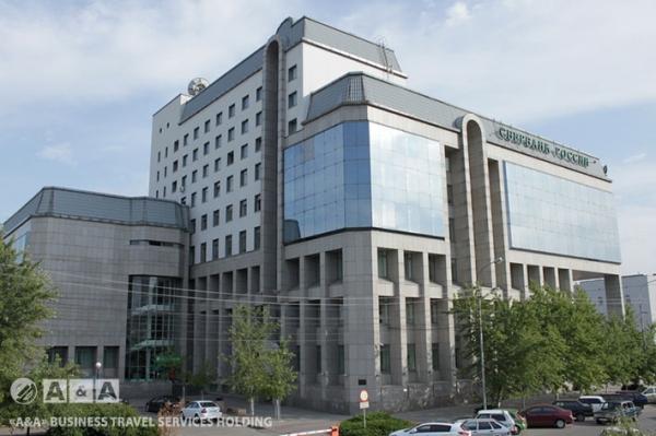 Отель Финанс-Юг