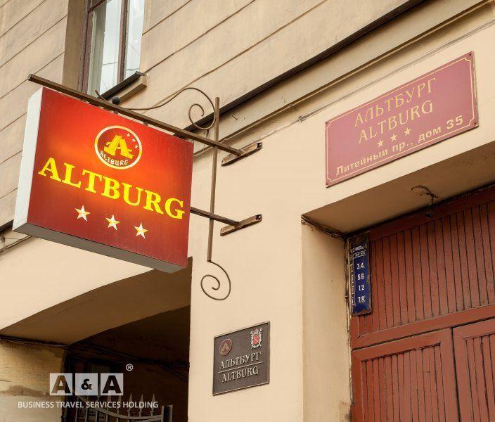 Фотография гостиницы: Альтбург на Литейном
