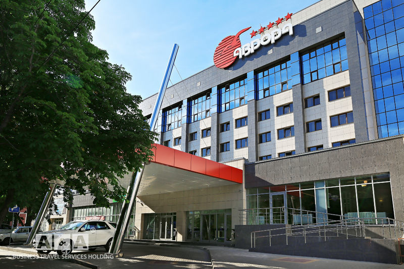 гостиница АВРОРА Белгород