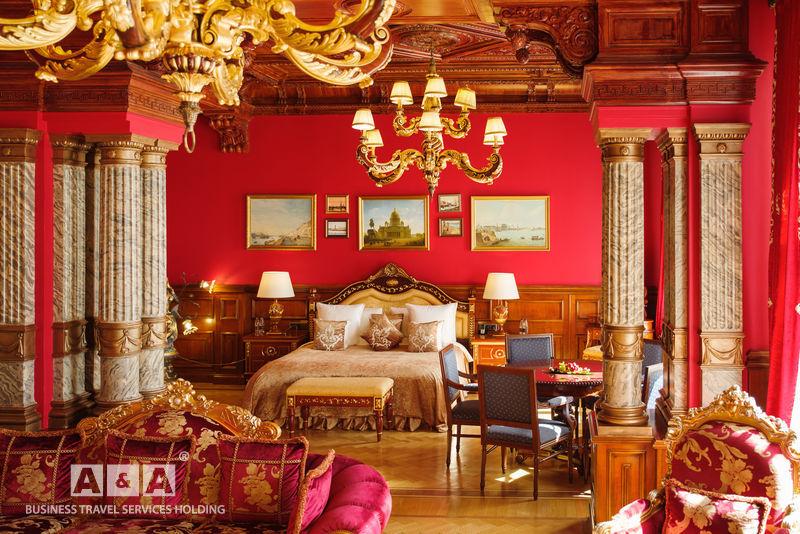Фотография гостиницы: Дворец Трезини
