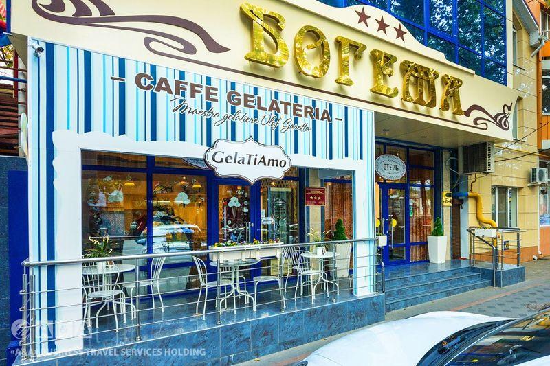Богема-отель