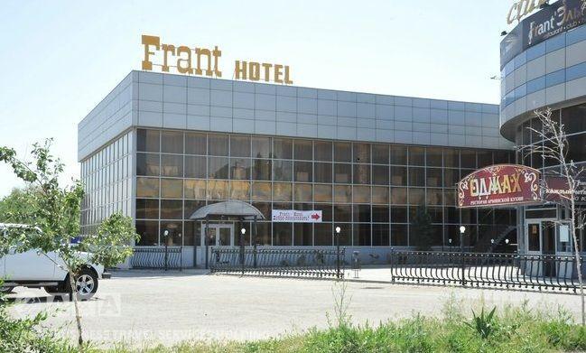 Франт Отель Палас