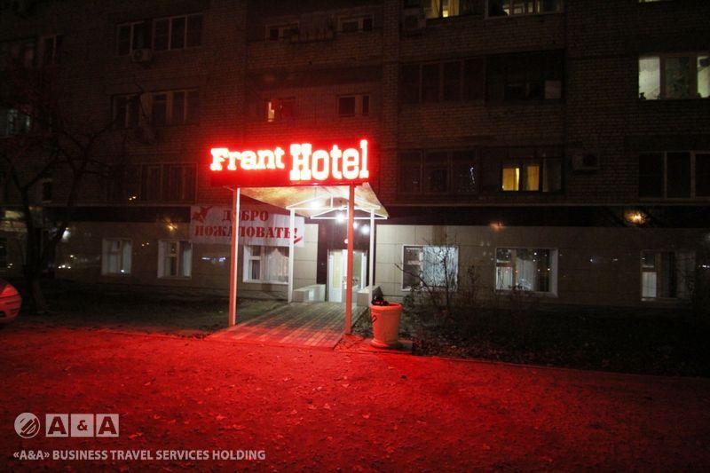 гостиница Френдс