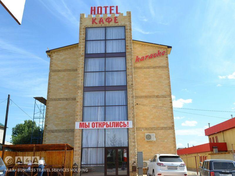 гостиница Франт Отель Голд