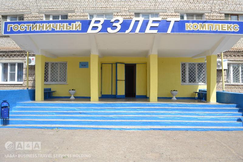 гостиница Взлет