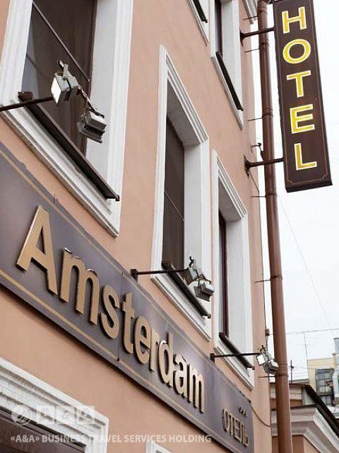 Фотография гостиницы: Амстердам