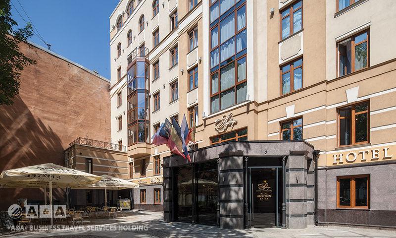 Фотография гостиницы: Аглая Кортъярд отель