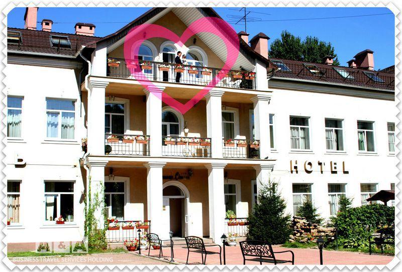 Фотография гостиницы: Елизар-Отель