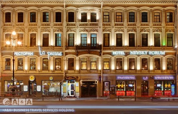 Фотография гостиницы: Невский форум