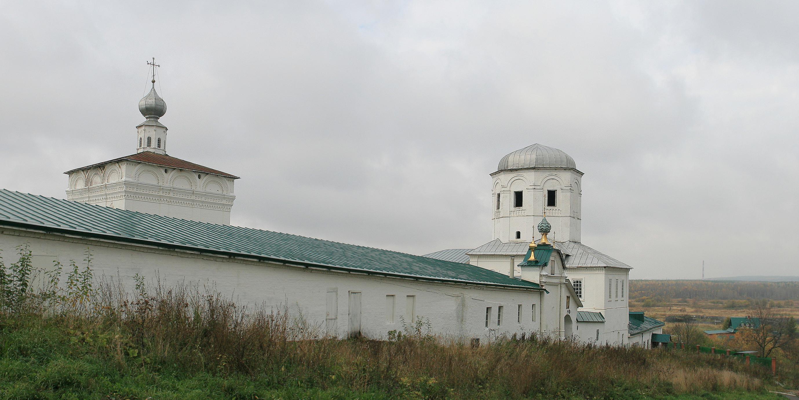 Амф Куплю Севастополь