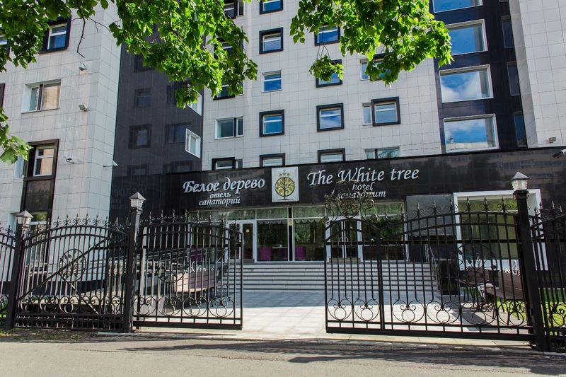 Отель Белое дерево, фото 1